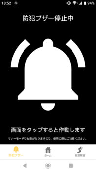 痴漢3.png